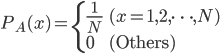 \displaystyle P_A(x) = \begin{cases} \frac{1}{N} & (x = 1,2,\cdots,N) \\ 0 & ({\rm Others})\end{cases}