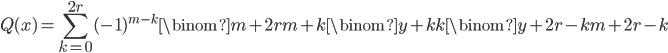 \displaystyle Q(x) = \sum_{k=0}^{2r}(-1)^{m-k}\binom{m+2r}{m+k}\binom{y+k}{k}\binom{y+2r-k}{m+2r-k}
