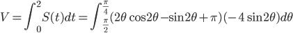 \displaystyle V= \int_{0}^{2} S(t)dt=\int_{\frac{\pi }{2 } }^{\frac{\pi }{4 } } (2\theta \cos 2\theta - \sin 2\theta + \pi )(-4\sin 2\theta )d\theta