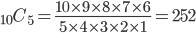 \displaystyle _{10}C_5=\frac{10 \times 9 \times 8 \times 7 \times 6}{5 \times 4 \times 3 \times 2 \times 1}=252