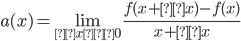 \displaystyle a(x) = \lim_{Δx→0} \frac{f(x + Δx) - f(x)}{x+Δx}