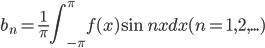 \displaystyle b_n=\frac1\pi\int_{-\pi}^{\pi}f(x)\sin nx dx (n=1,2,...)