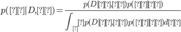 \displaystyle p(θ|D,α)=\frac{p(D|θ,α)p(θ|α)}{ \int_θ p(D|θ,α)p(θ|α)dθ}