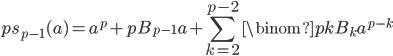 \displaystyle ps_{p-1}(a) = a^p+pB_{p-1}a+\sum_{k=2}^{p-2}\binom{p}{k}B_ka^{p-k}