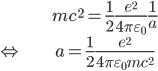 \displaystyle\begin{align} &mc^2=\frac{1}{2}\frac{e^2}{4\pi\varepsilon_0}\frac{1}{a}\\ \Leftrightarrow &a=\frac{1}{2}\frac{e^2}{4\pi\varepsilon_0 mc^2} \end{align}