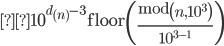 \displaystyle10^{d\left(n\right)-3}\operatorname{floor}\left(\frac{\operatorname{mod}\left(n,10^3\right)}{10^{3-1}}\right)