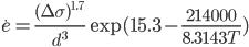 \dot{e} = \frac{(\Delta \sigma)^{1.7}}{d^3} \exp(15.3 -\frac{214000}{8.3143T})