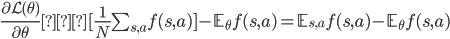 \frac{\partial \mathcal{L}(\theta) }{\partial \theta} = [ \frac{1}{N} \sum_{s,a} f(s,a) ] - \mathbb{E}_\theta f(s,a) = \mathbb{E}_{s,a} f(s,a) - \mathbb{E}_\theta f(s,a)