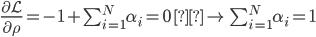 \frac{\partial \mathcal{L}}{\partial \rho} = -1 + \sum_{i=1}^N \alpha_i=0 \ \to \ \sum_{i=1}^N \alpha_i = 1