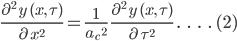 \frac{\partial ^2\:y\:(x,\:\tau)}{\partial \:x^2}=\frac{1}{a\:_c\:^{2}}\;\frac{\partial ^2\:y\:(x,\:\tau)}{\partial \:\tau^2}}\;.\;\;\;.\;\;\;.\;\;\;.\;(2)