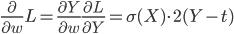 \frac{\partial}{\partial w} L = \frac{\partial Y}{\partial w} \frac{\partial L}{\partial Y} = \sigma(X) \cdot 2(Y-t)