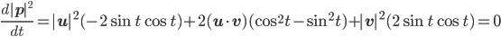 \frac{d|\bf{p}|^2}{dt}=|\bf{u}|^2(-2\sin t\cos t)+2(\bf{u}\cdot\bf{v})(\cos^2 t - \sin^2 t)+|\bf{v}|^2(2\sin t\cos t) = 0
