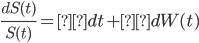 \frac{dS(t)}{S(t)}=μdt+δdW(t)