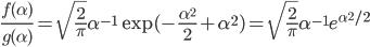 \frac{f(\alpha)}{g(\alpha)} = \sqrt{\frac{2}{\pi}}\alpha^{-1}\exp(-\frac{\alpha^2}{2} + \alpha^2) = \sqrt{\frac{2}{\pi}}\alpha^{-1}e^{\alpha^2/2}