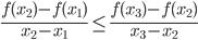 \frac{f(x_{2})-f(x_{1})}{x_{2}-x_{1}} \leq \frac{f(x_{3})-f(x_{2})}{x_{3}-x_{2}}