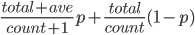 \frac{total + ave}{count + 1}p + \frac{total}{count}( 1 - p )