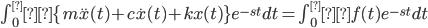 \int_0^∞ \{m\ddot{x}(t)+c\dot{x}(t)+kx(t)\} e^{-st}dt= \int_0^∞ f(t)e^{-st} dt