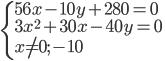 \left\{56x-10y+280=0\\ 3x^2+30x-40y=0\\x\neq 0;-10
