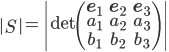 \left| S \right| = \left|\det\left(\begin{array}{ccc} {\mathbf e}_1&{\mathbf e}_2&{\mathbf e}_3\a_1&a_2&a_3\b_1&b_2&b_3\end{array}\right)\right|