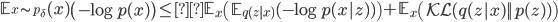 \mathbb{E}_{x \sim p_\delta}(x) \left(-\log p(x) \right) \le \mathbb{E}_x \left( \mathbb{E}_{q(z|x)} ( - \log p(x|z))\right) + \mathbb{E}_x \left( \mathcal{KL}(q(z|x) || p(z)) \right)