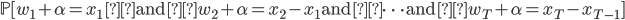 \mathbb{P}[ w_1+ \alpha =x_1\  \text{and}\  w_2 +\alpha=x_2-x_1 \ \text{and}\  \cdots \ \text{and}\  w_T +\alpha=x_T-x_{T-1}]