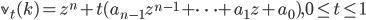 \mathbb{v}_t(k)=z^n + t(a_{n-1}z^{n-1}+\cdots+a_1z+a_0), 0\leq t \leq 1