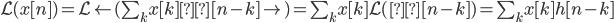 \mathcal L(x[n]) = \mathcal L \left( \sum_k x[k]δ[n-k] \right) =\sum_k x[k] \mathcal L(δ[n-k]) =\sum_k x[k] h[n-k]