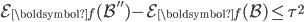 \mathcal{E}_{\boldsymbol{f}}(\mathcal{B}'')-\mathcal{E}_{\boldsymbol{f}}(\mathcal{B})\leq \tau^2