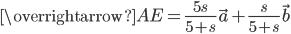 \overrightarrow{AE}=\frac{5s}{5+s}\vec{a}+\frac{s}{5+s}\vec{b}