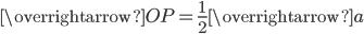 \overrightarrow{OP}=\frac{1}{2} \overrightarrow{a}