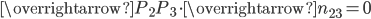 \overrightarrow{P_2P_3}\cdot\overrightarrow{n_{23}}=0
