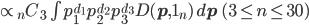 \propto {}_nC_3\int p_1^{d_1}p_2^{d_2}p_3^{d_3} D({\mathbf p}, {\bf 1}_n)\,d{\mathbf p}\,\,(3\le n\le 30)