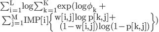 \rm \sum_{i=1}^{L} \log  \sum_{k=1}^{K} \exp(\log \phi_k + \\~~\sum_{j=1}^{M} {\rm IMP[i]}\{w[i,j] \log p[k,j]+\\~~~~~~ (1-w[i,j])\log (1-p[k,j])\})
