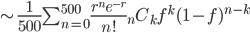\sim \frac{1}{500}\sum_{n=0}^{500}\frac{r^ne^{-r}}{n!}{}_nC_kf^k(1-f)^{n-k}