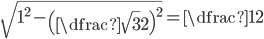 \sqrt{1^2-\left(\dfrac{\sqrt{3}}{2}\right)^{2}}=\dfrac{1}{2}