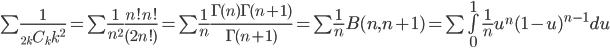 \sum{1\over _{2k}C_k k^2}=\sum{1\over n^2}{n! n! \over (2n!)}=\sum{1\over n}{\Gamma(n)\Gamma(n+1)\over\Gamma(n+1)}=\sum{1\over n}B(n,n+1)=\sum\bigint_0^1{1\over n}u^n(1-u)^{n-1}du