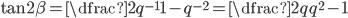 \tan2\beta=\dfrac{2q^{-1}}{1-q^{-2}}=\dfrac{2q}{q^2-1}