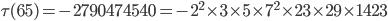 \tau (65)= -2790474540=-2^2\times 3\times 5\times 7^2\times 23\times 29\times 1423