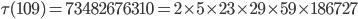 \tau(109)= 73482676310=2\times 5\times 23 \times 29\times 59\times 186727
