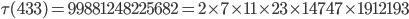 \tau(433)= 99881248225682=2\times 7\times 11 \times 23 \times 14747\times 1912193