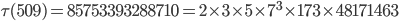 \tau(509)= 85753393288710=2\times 3\times 5\times 7^3\times 173\times 48171463