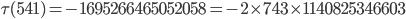 \tau(541)= -1695266465052058=-2\times 743 \times 1140825346603