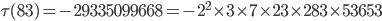 \tau(83)= -29335099668=-2^2\times 3\times 7\times 23\times 283\times 53653