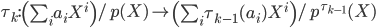 \tau_k : \left(\sum_ia_iX^i\right)/p(X) \mapsto \left(\sum_i\tau_{k-1}(a_i)X^i\right)/p^{\tau_{k-1}}(X)