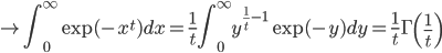 \to\displaystyle\int_0^\infty\exp(-x^t)dx=\frac1t\int_0^\infty y^{\frac1t-1}\exp(-y)dy=\frac1t\Gamma\left(\frac1t\right)