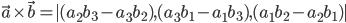 \vec{a} \times \vec{b} = \mid (a_2b_3 - a_3b_2),(a_3b_1 - a_1b_3),(a_1b_2 - a_2b_1) \mid