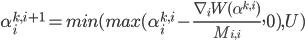 \alpha_i^{k,i+1}=min(max(\alpha_i^{k,i}-\frac{\nabla_iW(\alpha^{k,i})}{M_{i,i}},0),U)