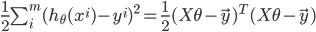 {  \frac{1}{2} \sum_i^m ( h_{\theta} (x^i) - y^i )^2 = \frac{1}{2} ( X \theta - \vec{y} )^T ( X \theta - \vec{y} )  }
