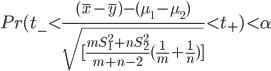 {  Pr(t_{-} < \frac{(\bar{x}-\bar{y}) - (\mu_1 - \mu_2)}{\sqrt{[\frac{mS_1^2 + nS_2^2}{m+n-2} (\frac{1}{m} + \frac{1}{n} )]}} < t_{+}) < \alpha  }