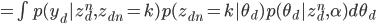 { = \int p(y_d|z^n_d, z_{dn}=k)p(z_{dn} = k | \theta_d)p(\theta_d|z^n_d, \alpha) d \theta_d }